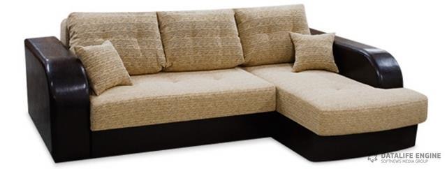 маленький диван в зале фото
